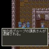 『【悲報】旭化成課長が逮捕される』の画像