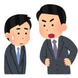 『同級生「やきうくんあーそぼ!」彡(^)(^) 「はぁーい!」』の画像
