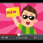 "【YouTuber】HIKAKIN&はじめしゃちょー、""1億円""でUSJ貸し切りにファン驚愕wwww"