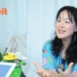 『相馬伸子さんのインタビューをアップしています。』の画像