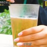 『【乃木坂46】今週の乃木中で『お茶の間が凍りついた瞬間』がこちら・・・』の画像