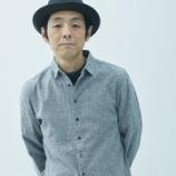 『超速報!!!宮藤官九郎が新型コロナウイルス 芸能人2人目の感染・・・坂道メンバーとも共演・・・』の画像