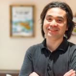 『京都・宮津に開く南イタリア料理店の人財を募集します、都会の方も大歓迎』の画像