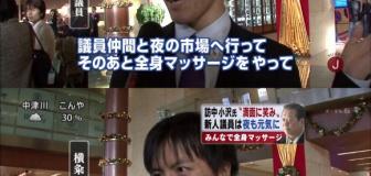 中国、日本を「犬」扱い 民主党への工作・制裁の内容判明…ターゲットは前原外相