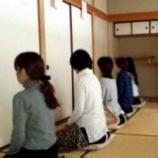 『在家で悟りを開いた人 現代:松本自證老師』の画像