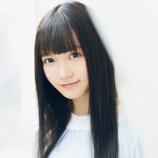 『【元乃木坂46】中元日芽香、現在『早稲田大学』在学中であることが判明wwwwww』の画像