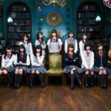 『【欅坂46】けやき坂46ドラマ『Re:Mind』長濱ねるは出演キャンセルを発表!後任は追加メンバーからオーディションで選出する模様・・・』の画像