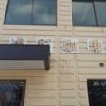 青森県青森市浦町珈琲店のエビカレークリームスパゲッティ