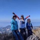 『多良山系「郡岳」へ』の画像