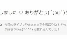 乃木坂46大和里菜「完全復活しました♡」