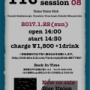 1/22日14:30~TTCジャム・セッション!誰でも参加OK!!