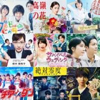 【2018夏】今期「一番面白いドラマ」を挙げるスレ
