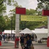 『今週は防災週間。NTT東日本では171災害用伝言ダイヤル、171web災害用伝言板を9月5日まで体験利用できます!』の画像