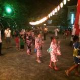 『戸田市・鍛冶谷町会盆踊り ご来場ありがとうございました』の画像