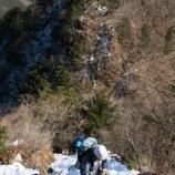 『十二ヶ岳・鬼ヶ岳 雪のアドベンチャールート 2020.02.09』の画像
