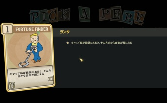 Fallout 76 PERK「Fortune Finder」