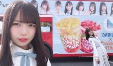 """【日向坂46】齊藤京子の""""この顔""""結構好き!"""
