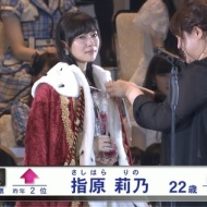 第7回AKB総選挙、指原莉乃が1位に返り咲き!![順位一覧あり] アイドルファンマスター