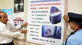 千葉県でエアコンの室外機が盗まれるという極悪事件が多発中