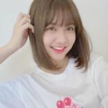 『【乃木坂46】30cm!!??中村麗乃、衝撃の髪をバッサリカット!!!画像公開!!!!!!』の画像