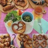 『10月のリクエストレッスン募集中♪パン教室写真』の画像