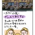 読書感想【シャイニング】