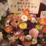 『【乃木坂46】イケメンすぎる・・・鈴木拓から和田まあやへ・・・』の画像
