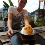 『日本初!?熱中症対策かき氷 関市駄菓子屋カフェCHABU『塩かき氷 塩トロピカル』』の画像