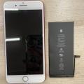 iPhone7Plusのバッテリー交換もスマホ堂川内バイパス店まで m(_ _)m