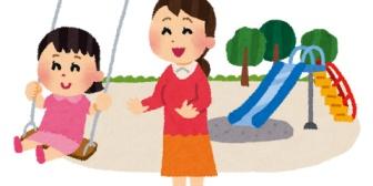 ママ友いないし毎日園庭開放はしんどいから子供と降園後公園に行ってみた結果wwwwwww