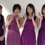 『【乃木坂46】真夏さん見過ぎw 女子校カルテット『BUBKA12月号』コメント動画が公開!!!』の画像