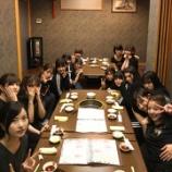 『【乃木坂46】アンダーライブ、恒例の『ご飯会』写真が公開!!!』の画像