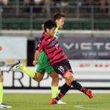 『岡山 FW片山瑛一 C大阪へ完全移籍 外国籍4選手の契約満了を発表』の画像