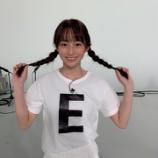 『【乃木坂46】掛橋沙耶香さん、完全優勝wwwwww』の画像
