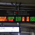 Yusukeのblog