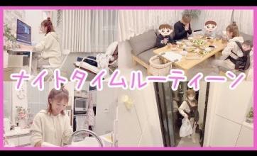 【朗報】辻ちゃんが夜の生活を動画投稿!そこに映っていた姿へのネットの反応