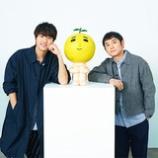 『CD Review Extra:デビュー20周年記念・ゆず全ベストアルバムレビュー』の画像