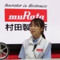 最先端IT・エレクトロニクス総合展シーテックジャパン2013 その69(村田製作所の2)