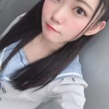 『[≠ME] メンバーリレーブログ「本田珠由記」(11/11)【ノイミー、みるてん】』の画像