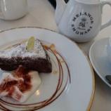 『松井山手のお洒落なカフェでランチ@メランジュ・ドゥ・シュハリ (MELANGE De SHUHARI)』の画像