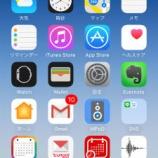 『au → UQ mobileへ』の画像
