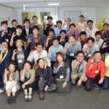『日本のシビックテック団体が集まり、活動の共有や未来について語り合った「CivicTechMeetup 2016 Kanazawa」【鈴木まなみ】』の画像