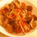 『【OYAJI飯】簡単ワンパン料理!あさりといんげんのトマトスパゲッティ』の画像