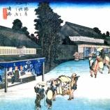 『高専の行方(2050回記念)(5)』の画像