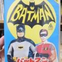 怪鳥人間バットマン