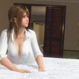 『部屋とYシャツと みさき ぼっしゅーと 濡れスケ着くずれ写真【DOAXVV】』の画像