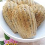 『薬膳スイーツ「黒糖生姜マドレーヌ(黒胡麻入り)」今月のサロンのセミナーでお出しします♪ 体ポッカポカ〜!』の画像