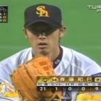 斉藤和巳 通算79勝23敗 ←コレがレジェンド扱いされるなんJ