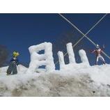 『月山でのバックカントリー、オフピステキャンプ開催』の画像
