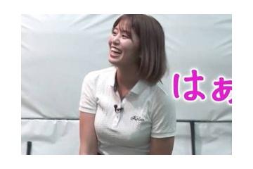 稲村亜美のポロシャツからポチる乳首 210829
